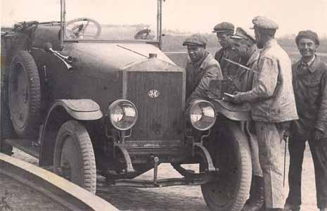 АМО Ф-15,в прошлой жизни Fiat 15 TER
